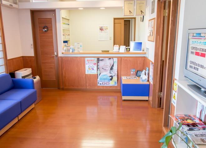 さとう歯科医院6