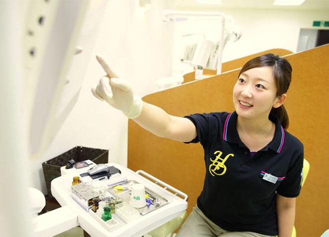 まさき 歯科 クリニック