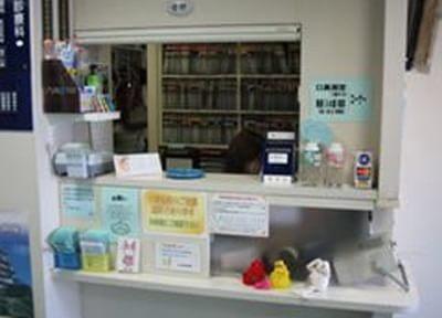 金子歯科診療所