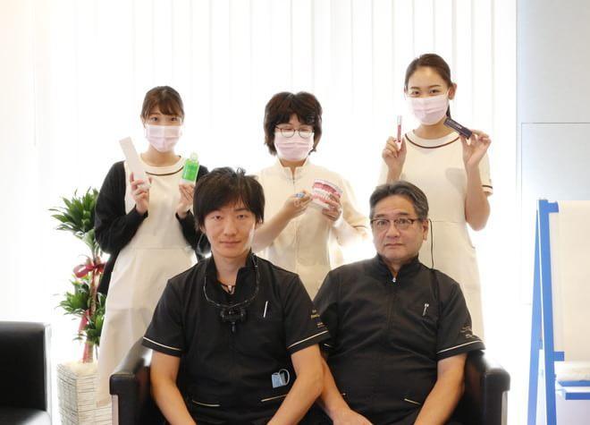 大須賀歯科