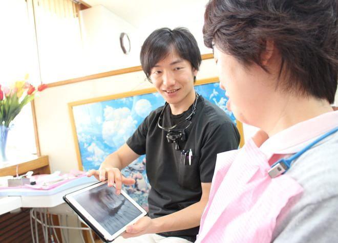 医療法人大須賀 大須賀歯科3