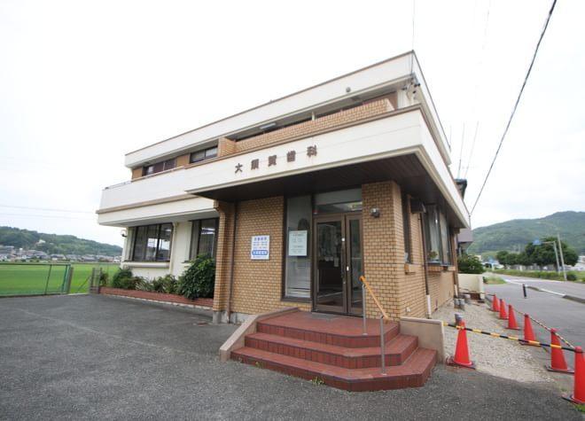 医療法人大須賀 大須賀歯科1