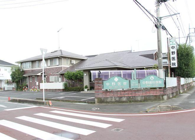 中野歯科医院7