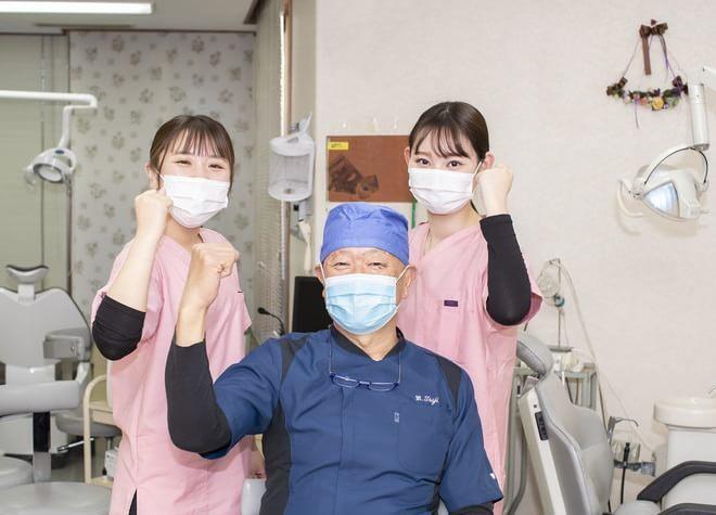 泰間歯科医院