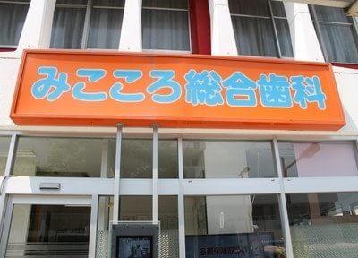 竹ノ塚駅東口より徒歩5分です。オレンジ色の看板が、目印です。