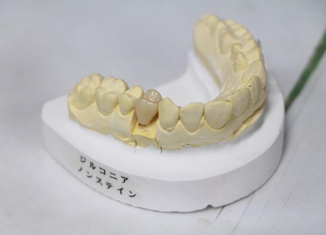 いずみ歯科医院の画像