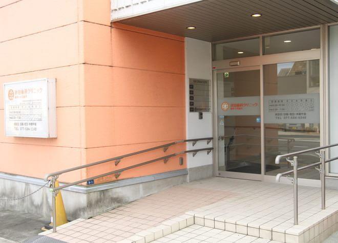 秋田歯科クリニック4