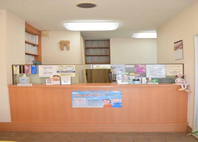 倉井歯科医院3