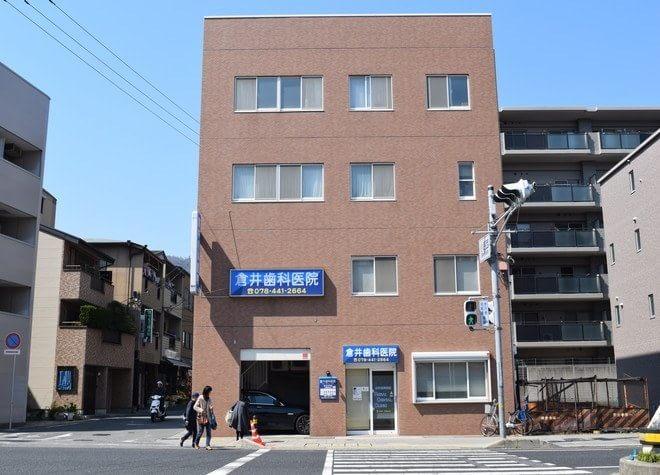倉井歯科医院6