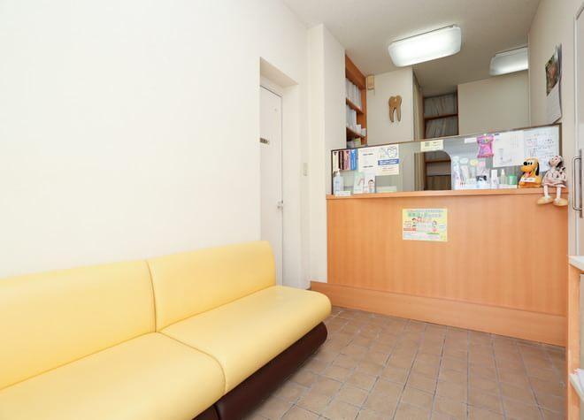 倉井歯科医院