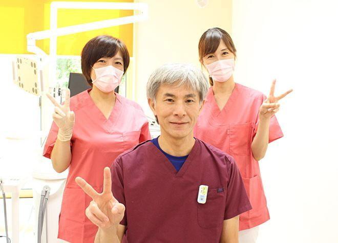 川越駅近辺の歯科・歯医者「佐藤歯科医院」