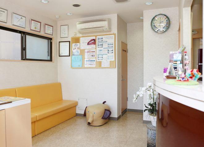 よしむら歯科医院(往診)