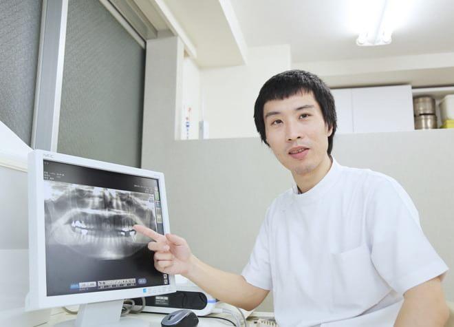 さくらだ歯科医院2