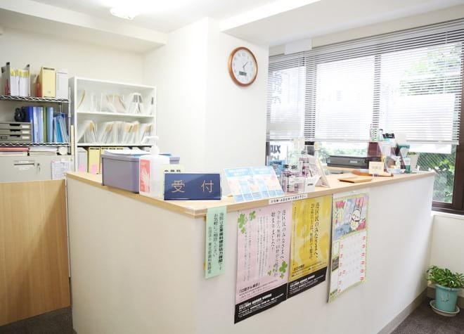 さくらだ歯科医院3