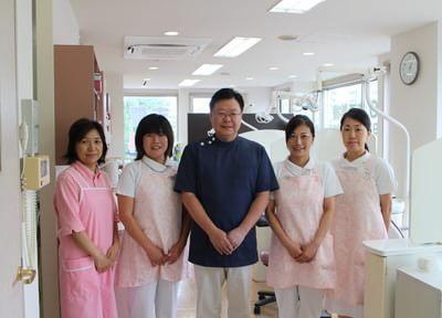 志賀歯科クリニック(写真0)