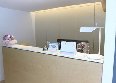 SANTE DENTAL CLINIC