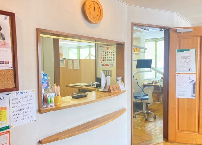 土門歯科医院の画像