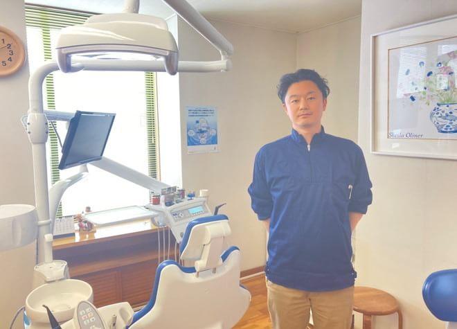 土門歯科医院
