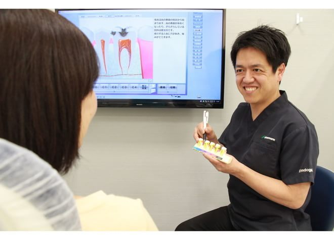あきづき歯科3