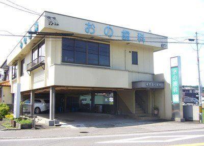 尾野歯科医院3