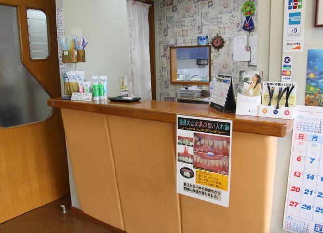 ながた歯科(熊本県合志市須屋駅付近)4