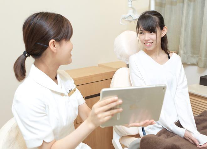 みやび歯科クリニック