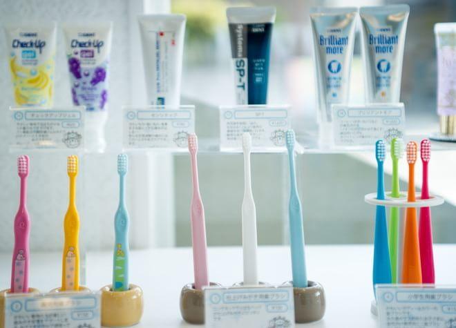 みやび歯科医院4