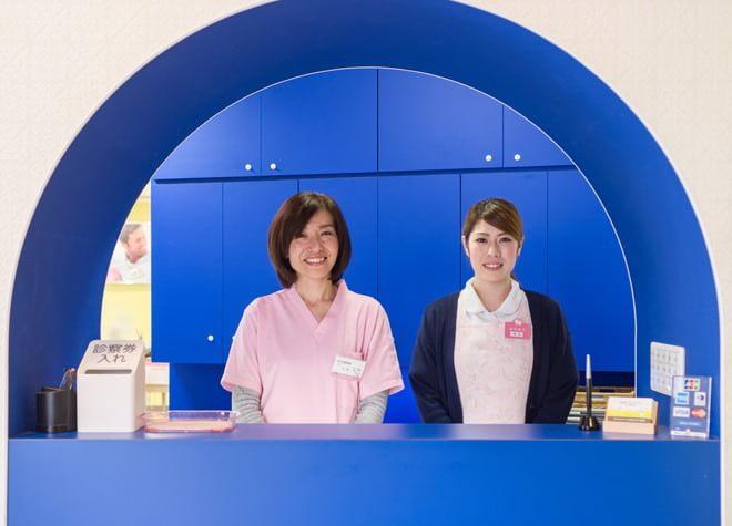 みやび歯科医院2