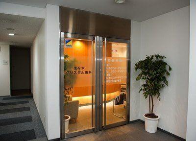 代々木クリスタル歯科医院3