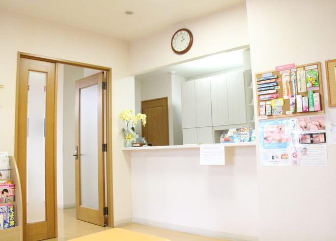 桜が丘歯科医院2