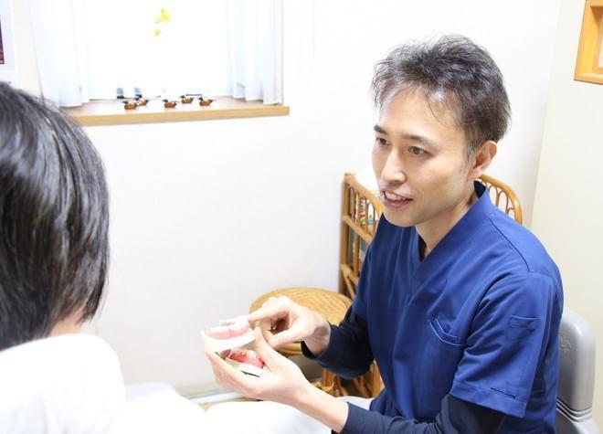 桜が丘歯科医院4