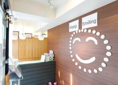 あしやスマイル歯科・矯正歯科3
