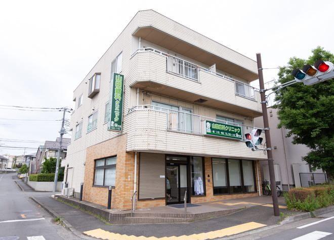 山田歯科クリニック(横浜市都筑区)7