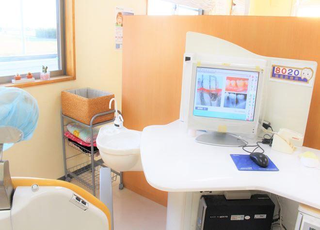 さかた歯科医院4