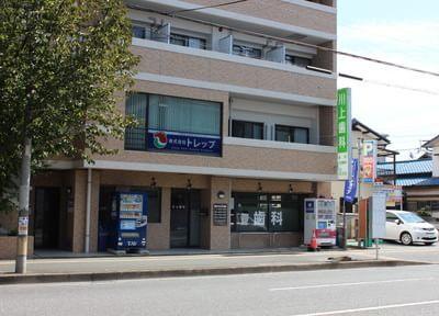 川上歯科医院7