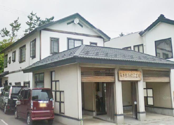 永井歯科医院松前診療所