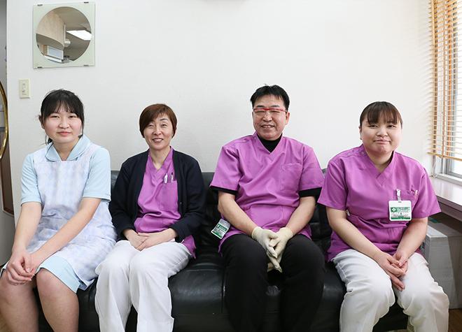 ハヤト歯科クリニック