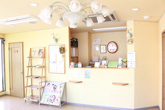 北越谷中央歯科_医院写真2