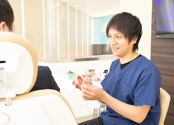 たかすぎ歯科クリニック_特徴3