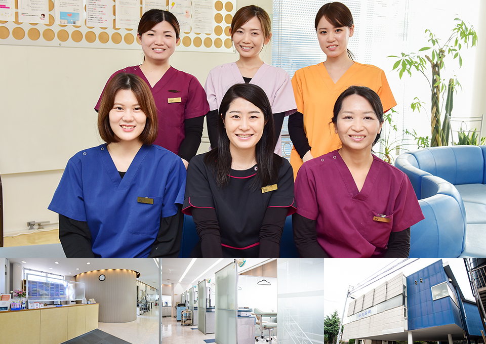 医療法人 麻生歯科