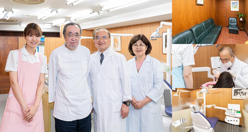医療法人社団 郁栄会 寒竹ファミリー歯科