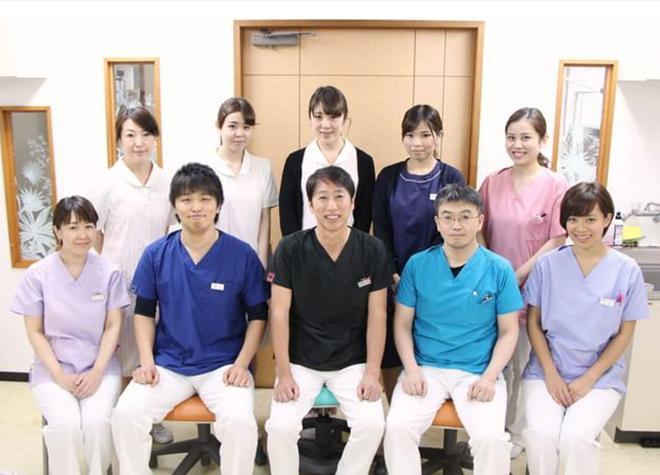 協同歯科クリニック