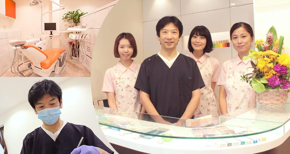 いけむら歯科クリニック