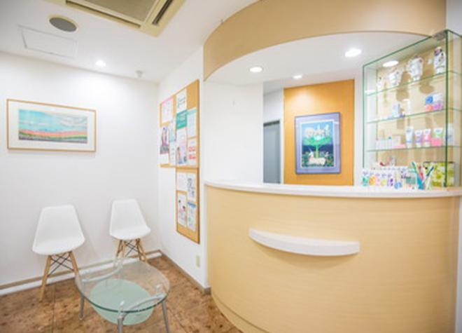有山よしのぶ歯科医院