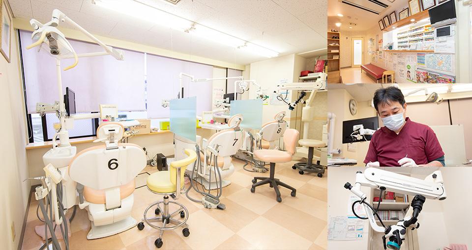 ステーション歯科