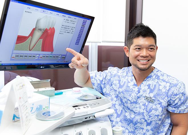 横山歯科医院_特徴1