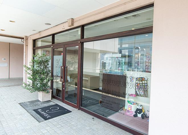 横山歯科医院_医院写真8