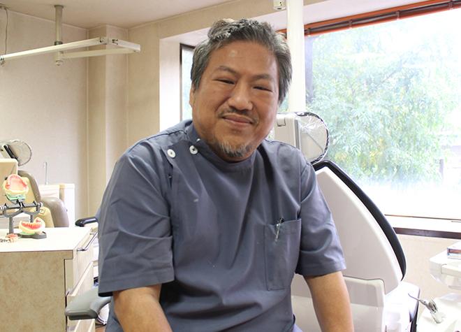 遠藤歯科クリニック 遠藤 三樹夫 院長