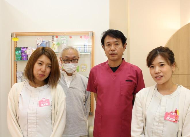ゆう歯科医院