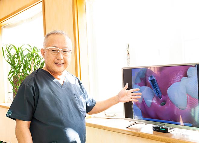辻岡歯科医院_医院写真1